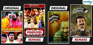 Tollywood Made Good Sense