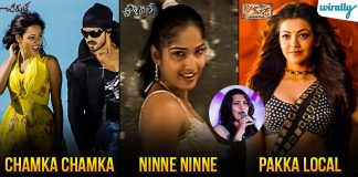 geetha maduri songs
