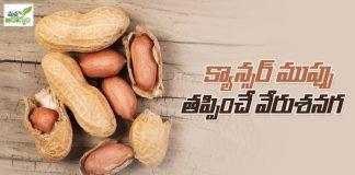 healh benfits of peanut