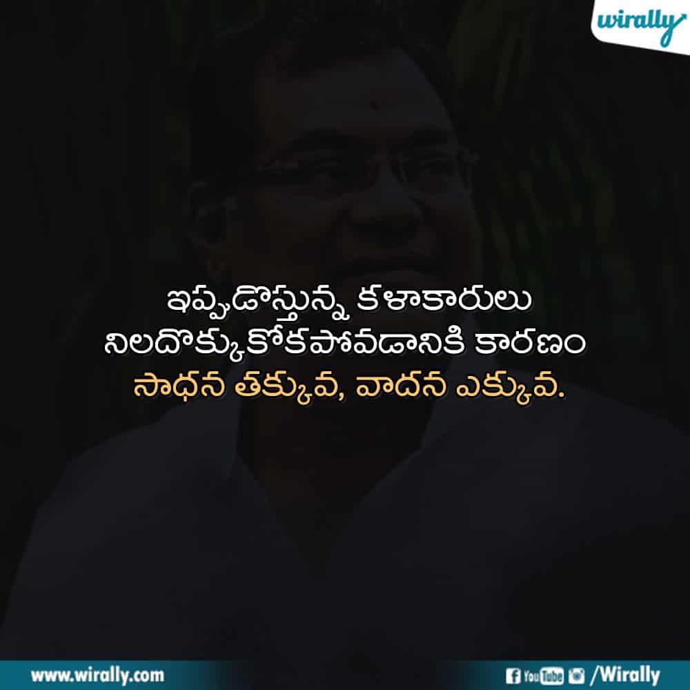 1 Kota Srinivasa Rao Images