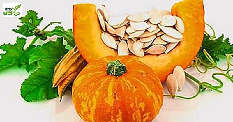 Health Benfits Of gummadikaya