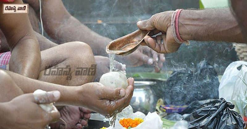 1 Rahasyavaani 380