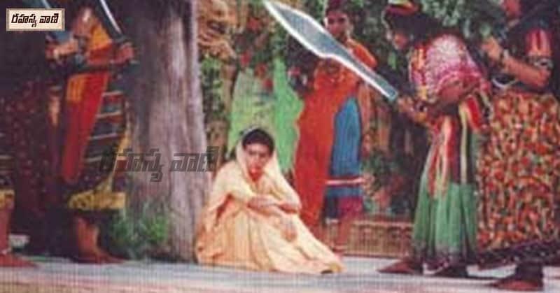 sitha Devi