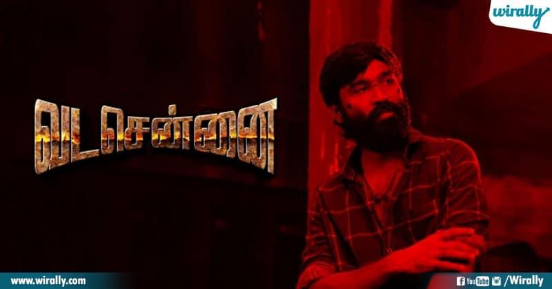1 Tamil Movie Remakes