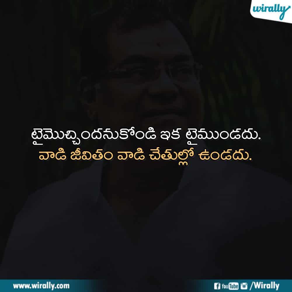15 Kota Srinivasa Rao Images