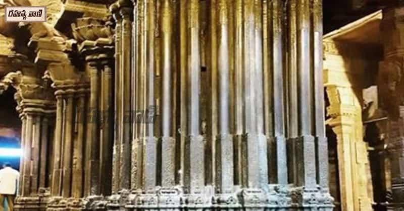 nellaiappar Temple