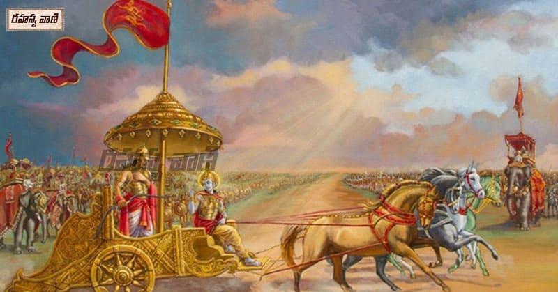 kurukshethram
