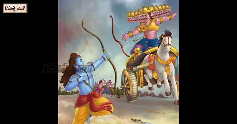 Ravana Brahma