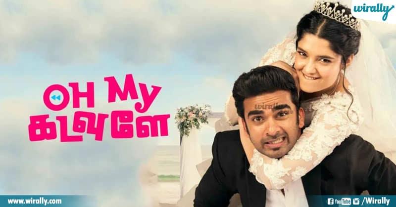 2 Tamil Movie Remakes