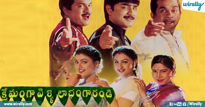 3 Bore Kottani Cinemalu
