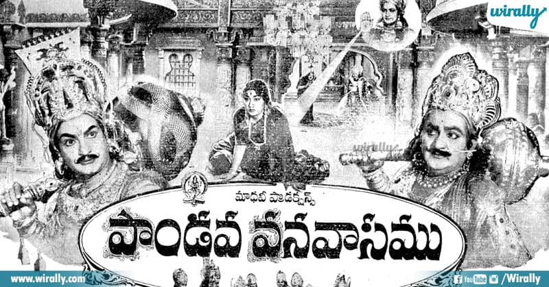 3 Maha Bharata Characters