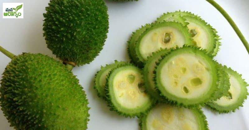 Health Benefits of Boda Kakara