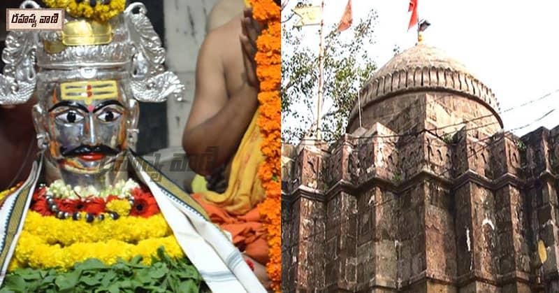 శ్రీ కపాలేశ్వర మందిరం