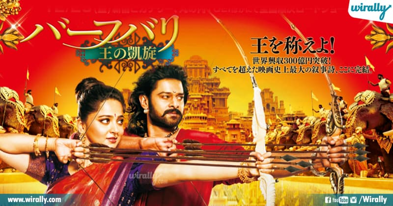 3.prabhas Bahubali