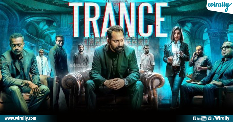 3.trance