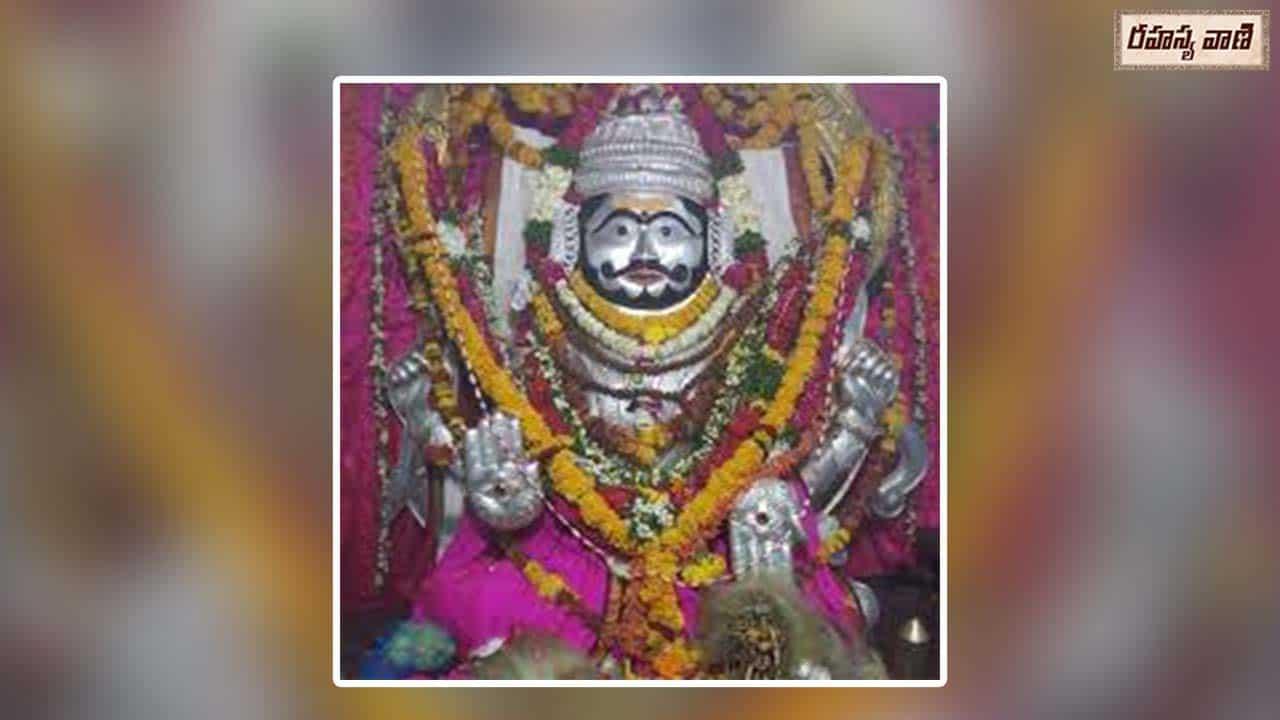 kothakonda veerabhadra swamy