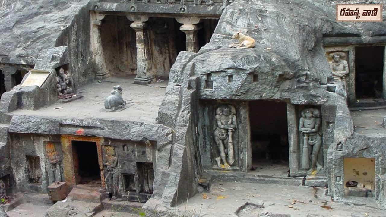 Bhairavakona
