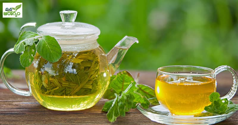 Easy Home remedies to reduce fat