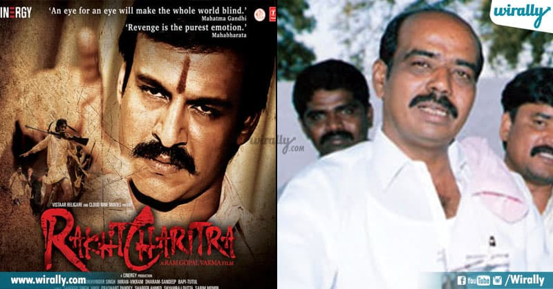 4 Movies Based On Real Life Gangsters