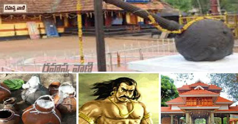 Unknown Facts About Duryodhana