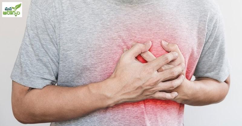 Health Benefits of bellam