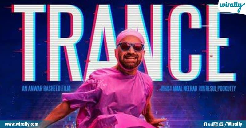4. Fahadh Faasil Trance