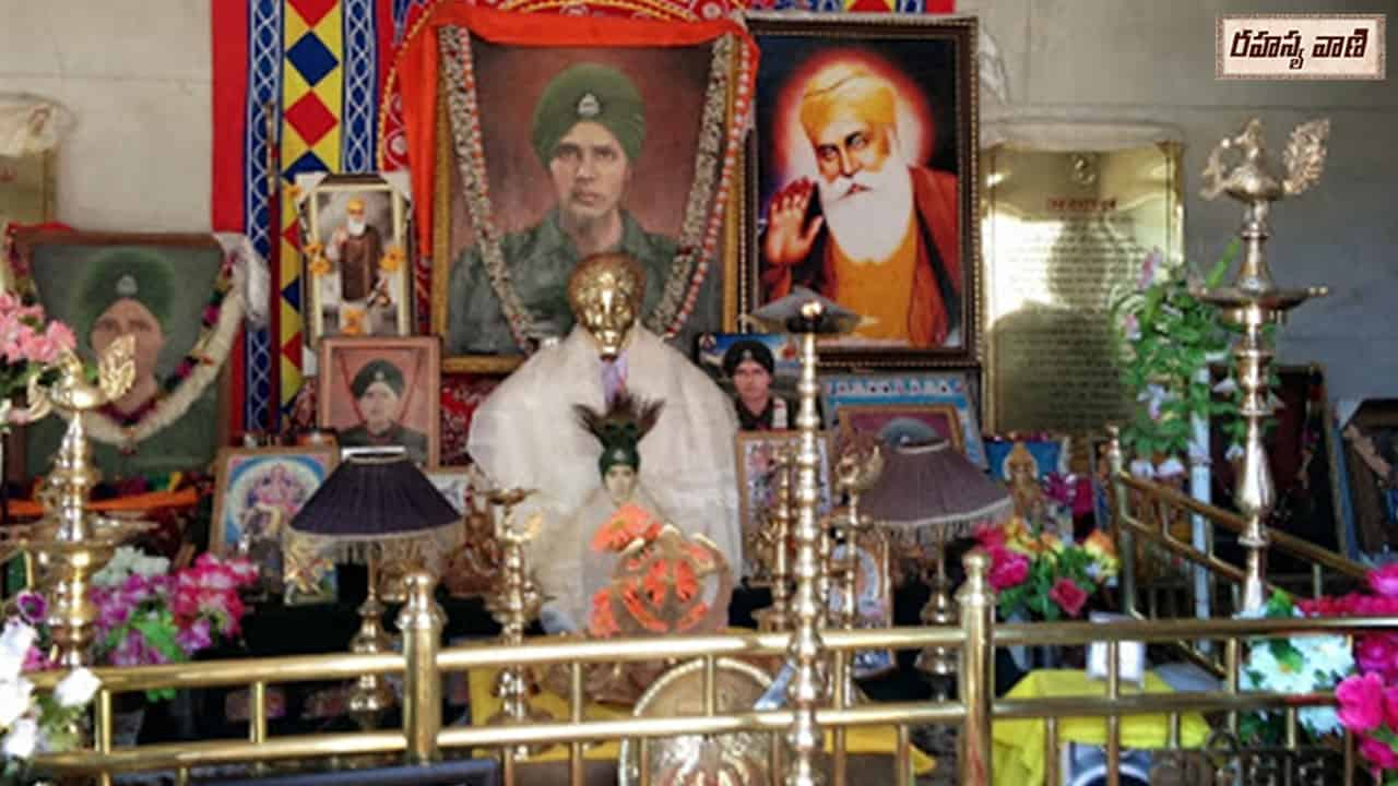 Baba Harbhajan Singh