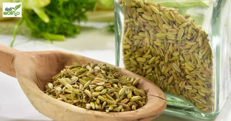 health benefits of anise seeds