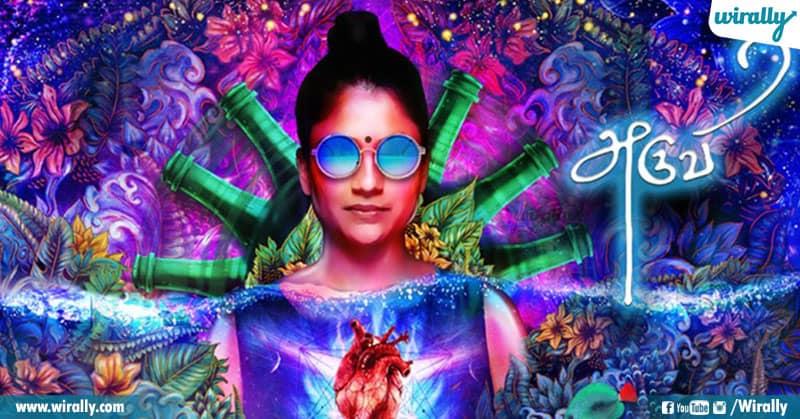 5 Tamil Movie Remakes
