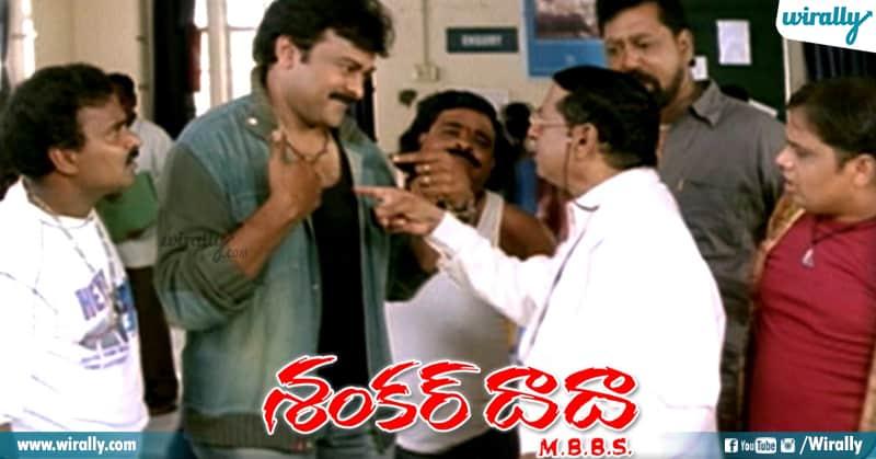 5 Shankar