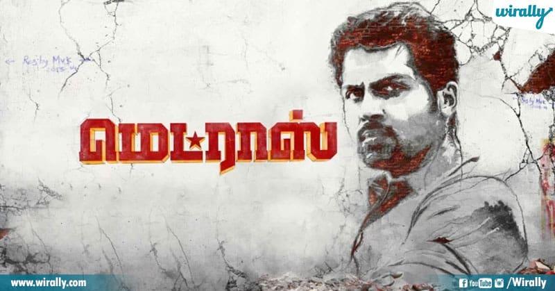 6 Tamil Movie Remakes