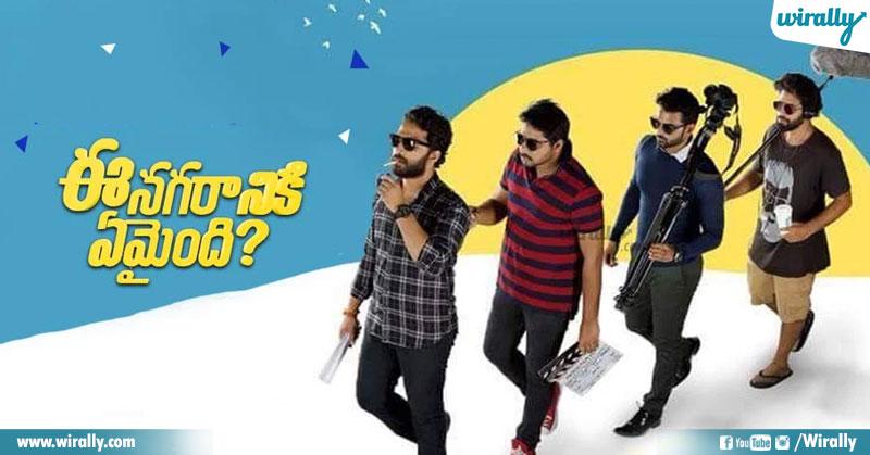 9 Bore Kottani Cinemalu