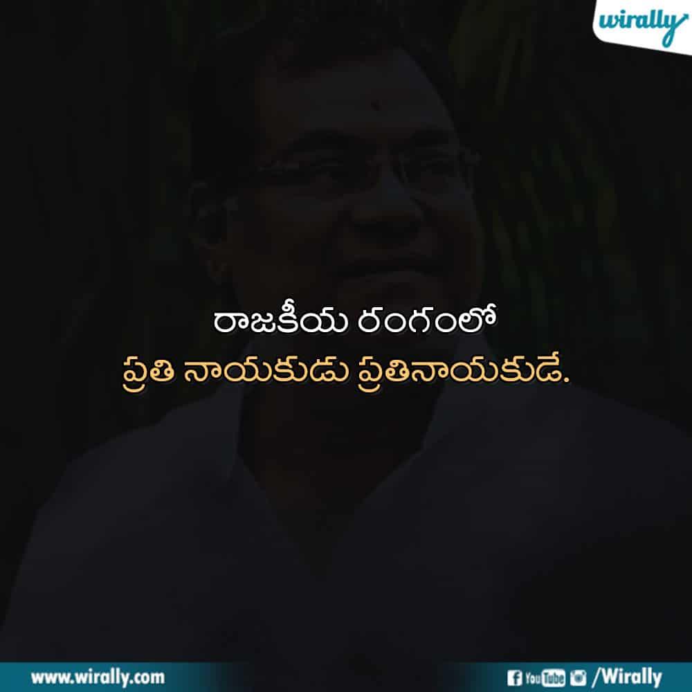 9 Kota Srinivasa Rao Images