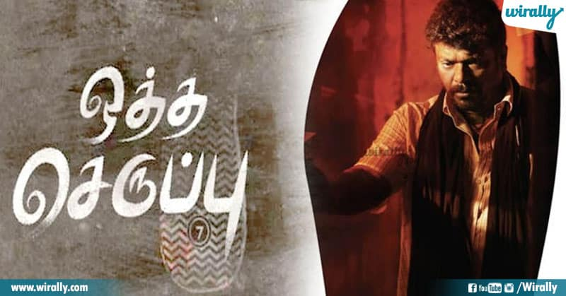 9 Tamil Movie Remakes