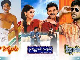 Bore Kottani Cinemalu