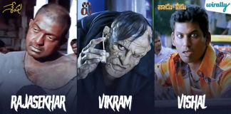 Heroes Acted In Deglamorize Roles