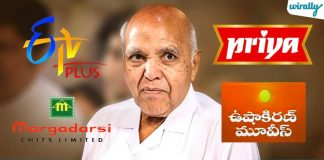 Incredible & Inspirational Success Story Of Visionary Ramoji Rao On The Occasion Of Etv Completed Its 25 Y (1)