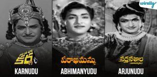 Maha Bharata Characters