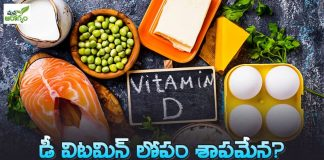 tips for vitamin d deficiency