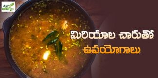 Health Benfits pepper rasam