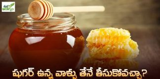 honey good for diabetic patients