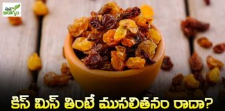 Health Benefits of kismis