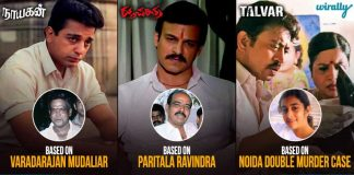 Movies Based On Real Life Gangsters
