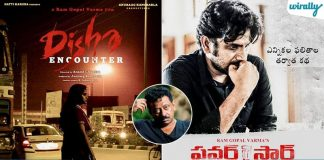 Rgv Loves Controversy
