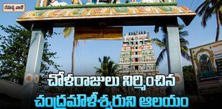 vakra kali temple