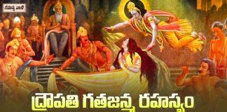 draupathi