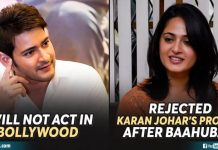 South Indian Stars Who Rejected Offers