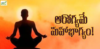 Health Facts In Telugu