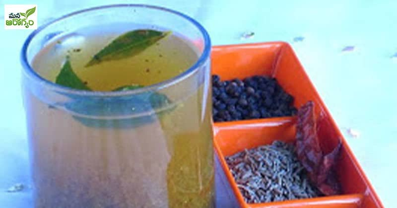 health benefits of betel nut