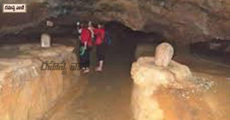Zambavanthu Caves